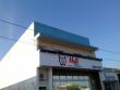 Rua Armando Sales, 1010 ap 02